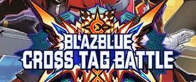 BBTAG-PS4-logo