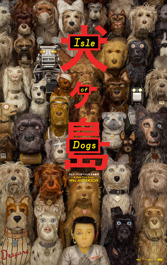 Isle-of-Dogs-Poster