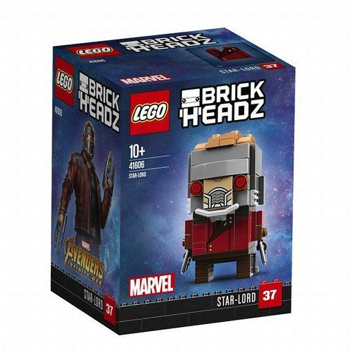 LEGO-Brickheadz-Infinity-War-5