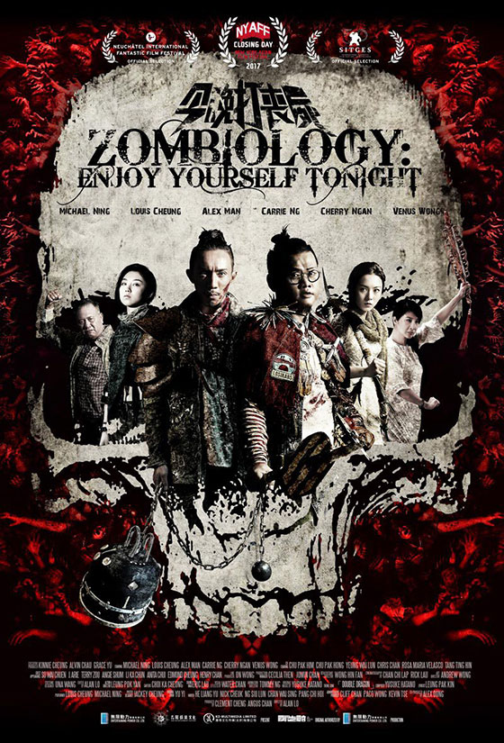 zombiology-poster