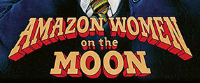 amazon-women-moon-blu-logo