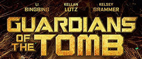 guardians-tomb-dvd-logo