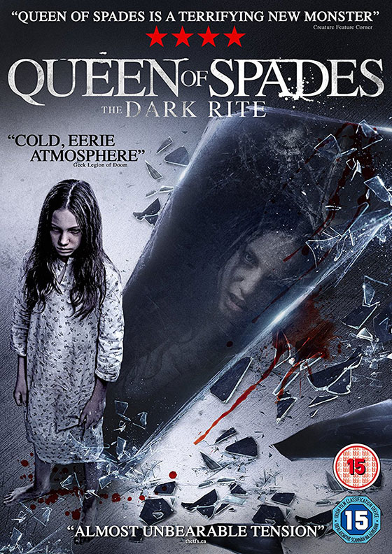 queen-spades-dvd