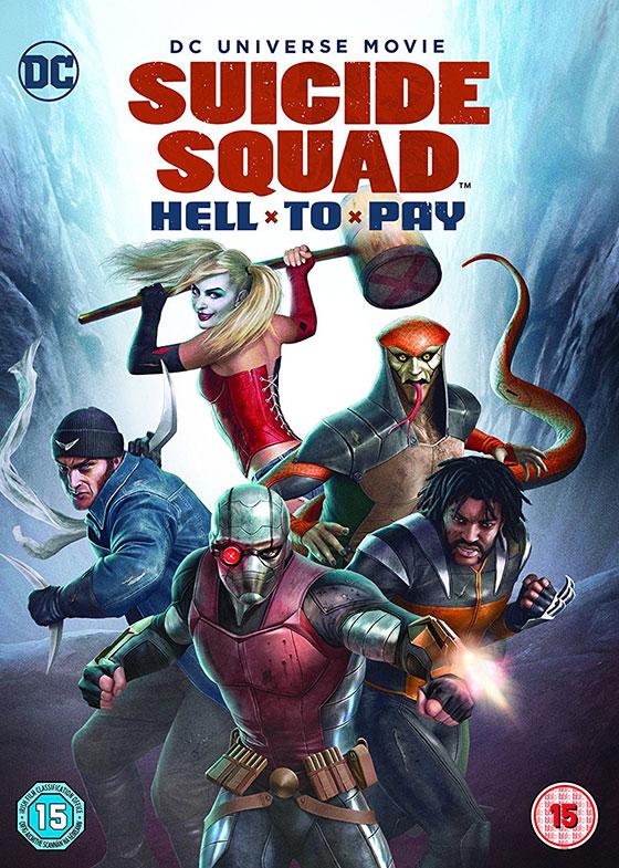 suicide-squad-h2p-dvd