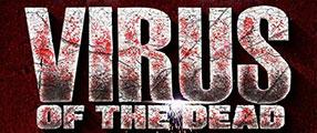 virus-dead-logo