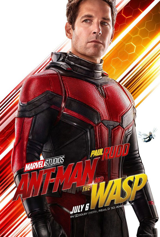 antman_and_the_wasp_ver4