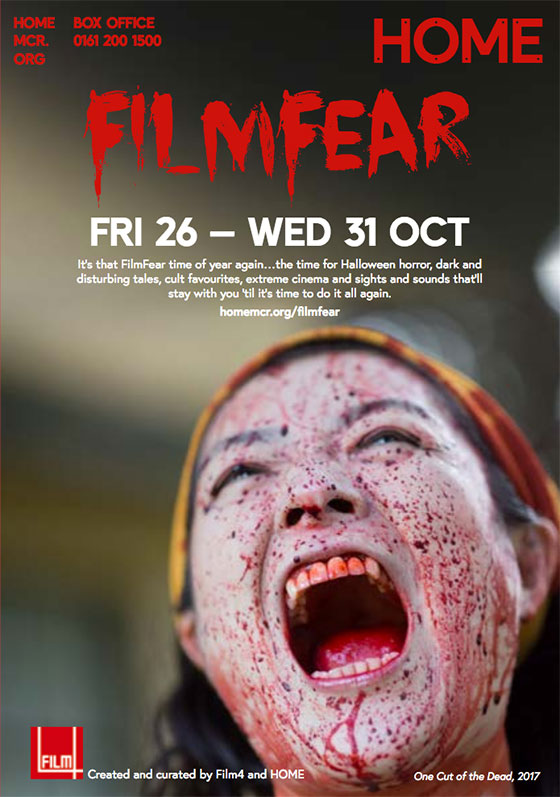filmfear-poster