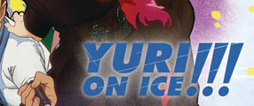 YURI-ON-ICE-blu-logo