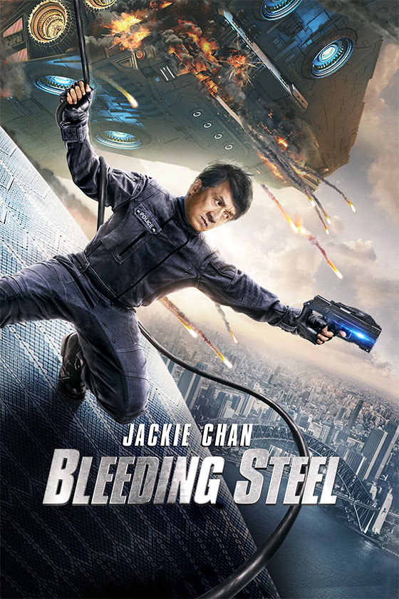 bleeding-steel-uk-art