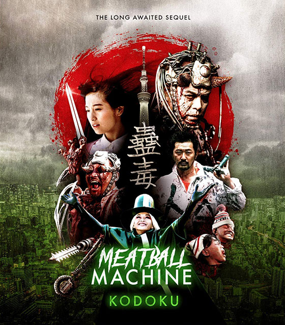 meatball-machine-kodoku-blu-cover
