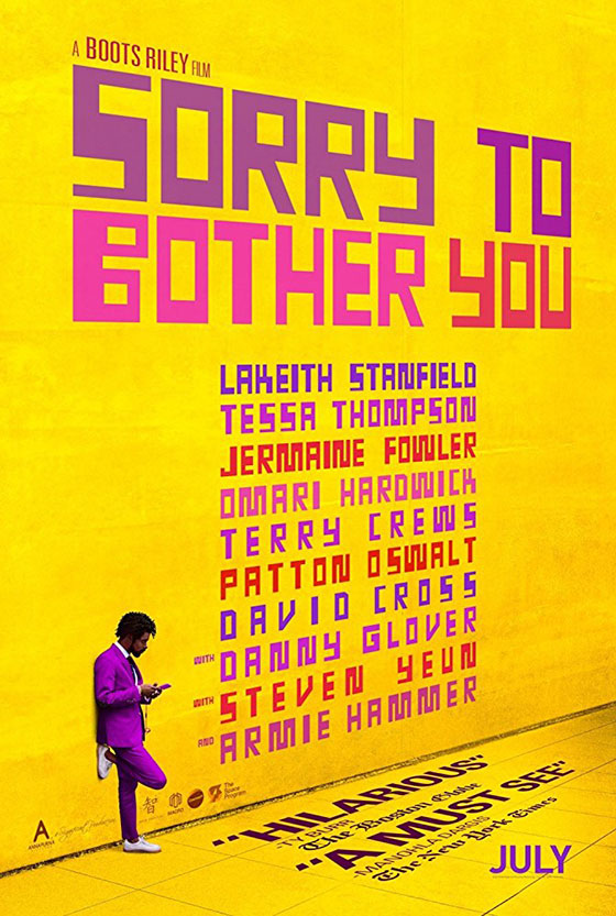 sorry-bother-you-poster