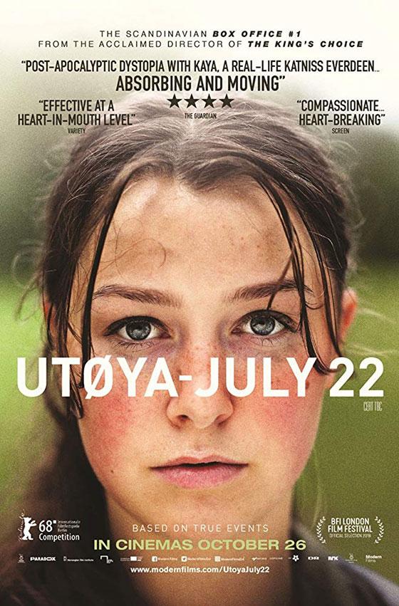 utoya-july22-poster