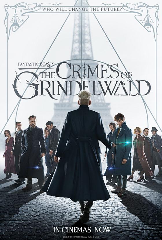 grindleward-poster