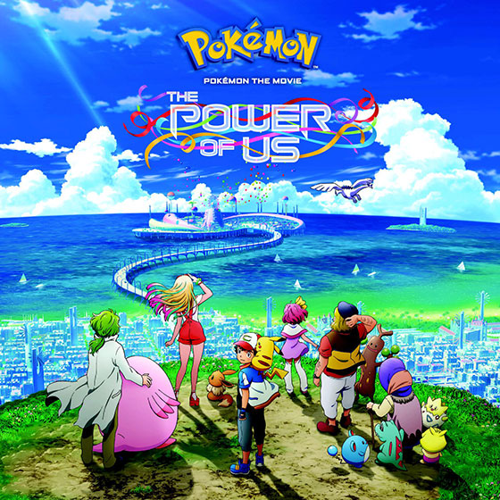 pokemon-power-poster