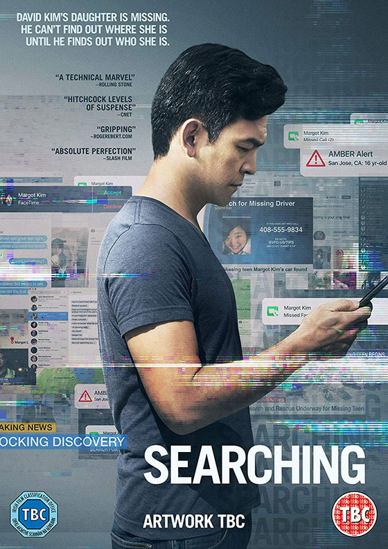 searching-dvd