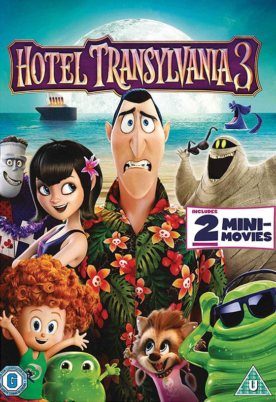 hotel-trans-3-dvd
