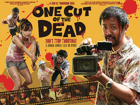 one-cut-dead-uk-poster