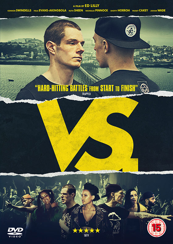VS_2D_DVD