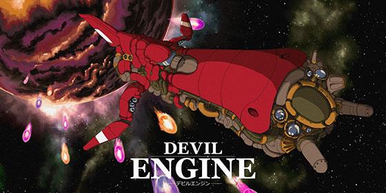 devil-engne-header