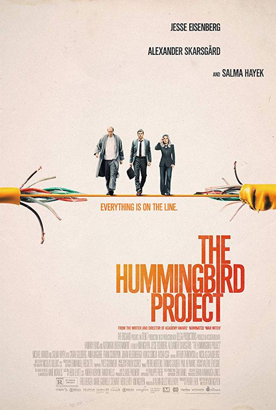 hummingbord-project-poster
