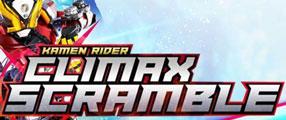 kamen-rider-cs-logo