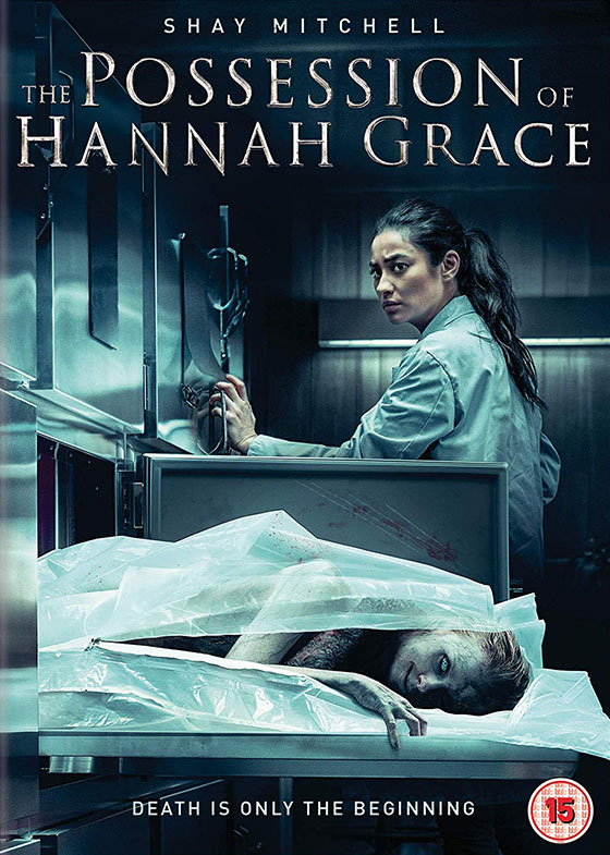 possession-hannah-dvd-cover