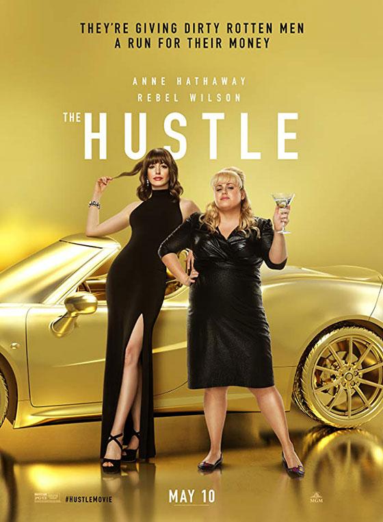 hustle-poster