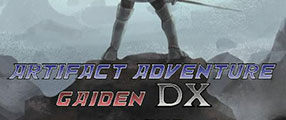 artifact-adv-dx-logo