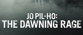 dawning-rage-logo