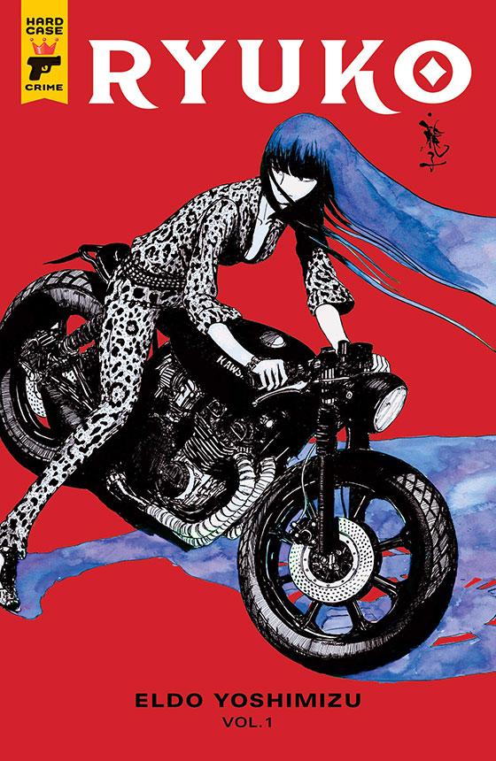 ryuko-v1-cover