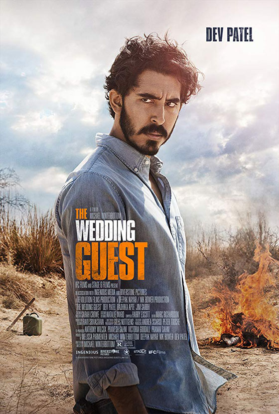 wedding-guest-poster