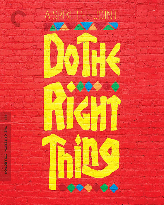 do-right-thing-blu