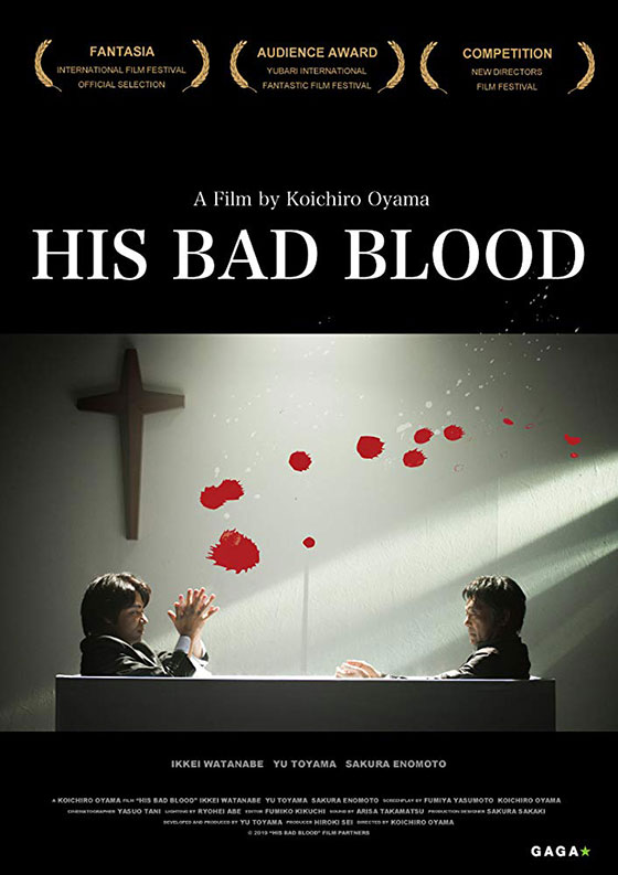 his-bad-blood-poster