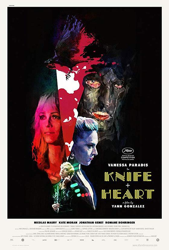 knife-heart-poster