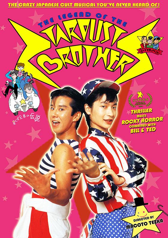 legend-stardust-bros-poster