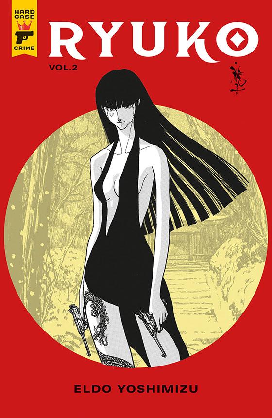 RYUKO-v2-cover