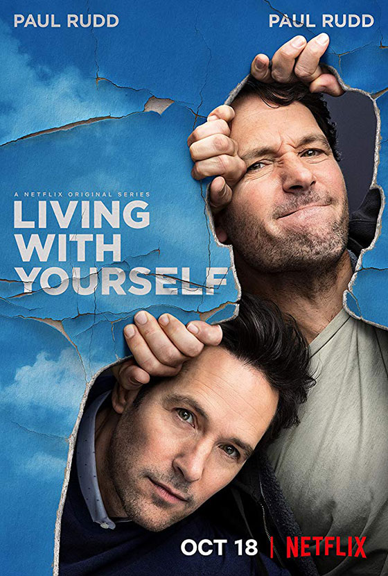 living-yourself-poster