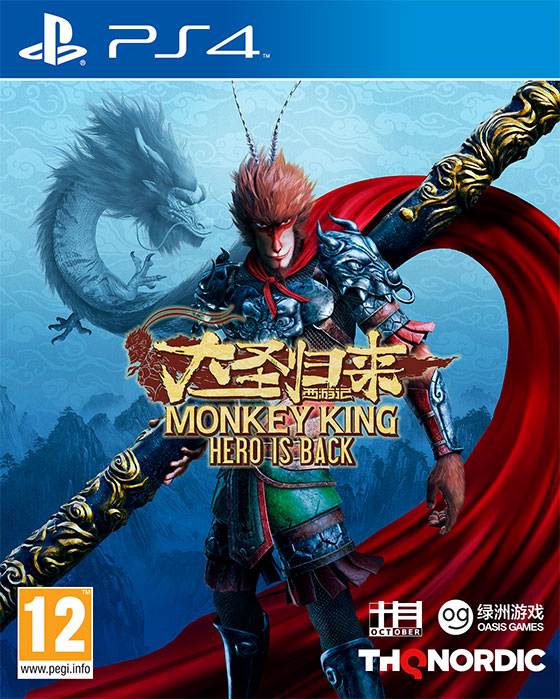 Monkey-King-ps4-cover