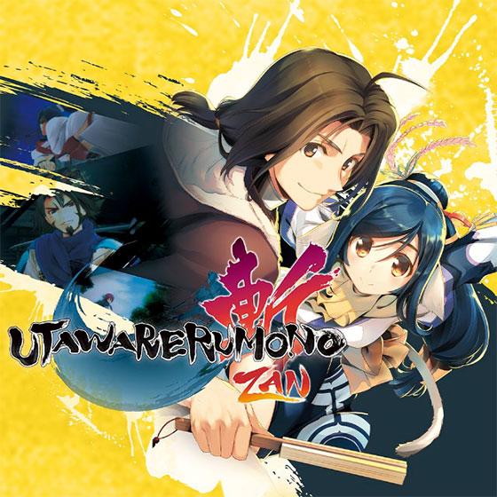 Utawarerumono-Zan-art