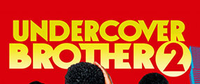 undercover-brother-2-logo