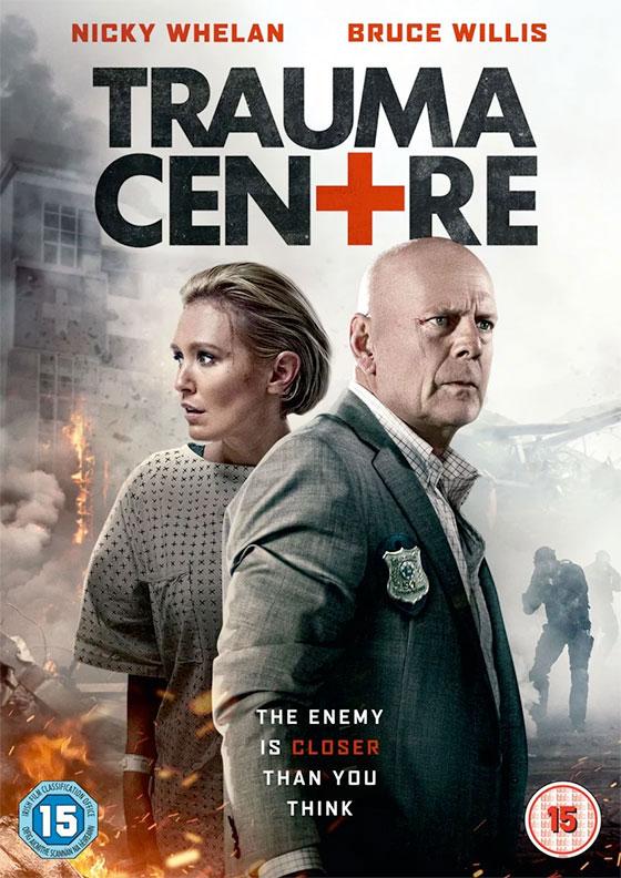 TRAUMA_CENTRE_DVD_2D
