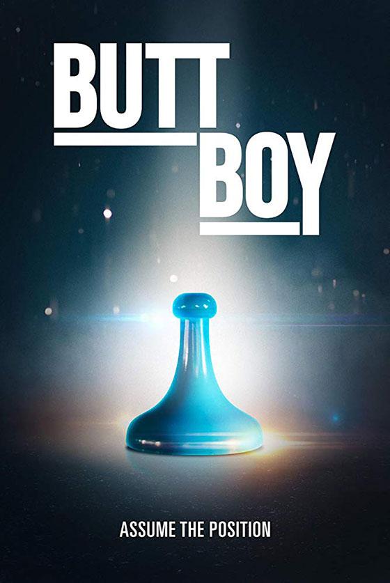butt-boy-poster