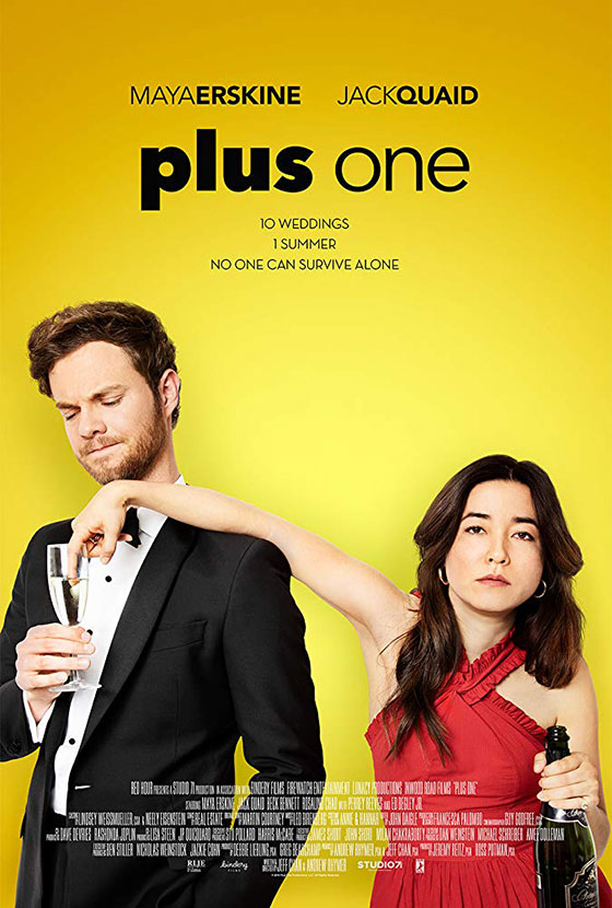 plus-one-poster