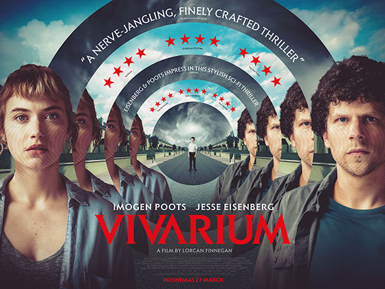 Vivarium_Quad