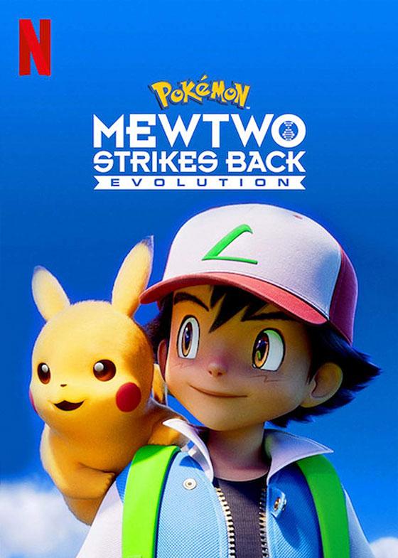 pokemon-mewtwo-evo-poster