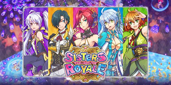 sisters-royale-1