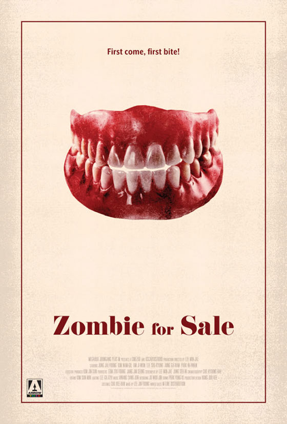 zombie-sale-poster